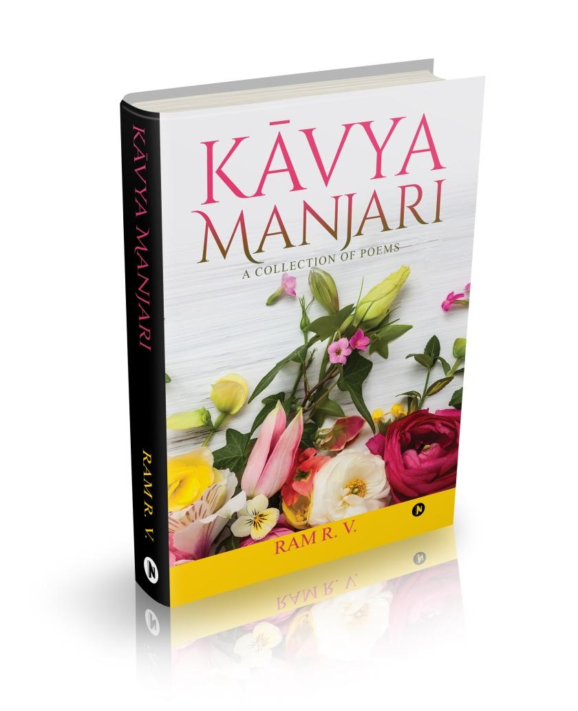 Kavya Manjari_3D Cover.jpg